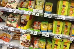 Auchan gluténmentes lisztek