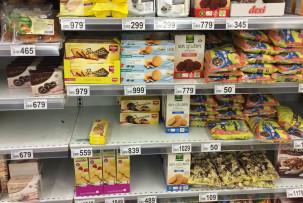 Auchan gluténmentes tészták
