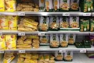 gluténmentes élelmiszerek Auchan