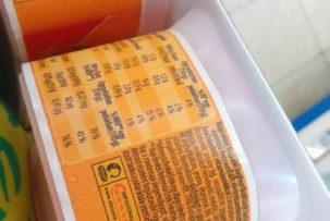Danone Nap mint Nap epres joghurt glutént tartalmazhat nyomokban