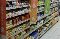 Gluténmentes élelmiszerek új jelölése a SPAR üzletekben