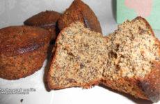 Karácsonyi gluténmentes muffin édesítőszerrel - 30 perc alatt