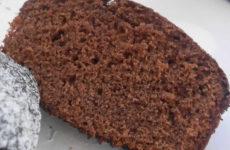 Gluténmentes kakaós piskóta - Madame Loulou