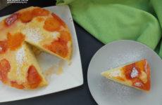 Sárgabarackos fordított gluténmentes torta - tejmentes recept