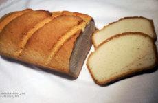 Kovászos gluténmentes kenyér